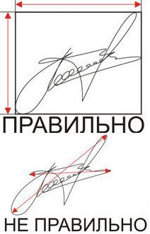 образец правильной подписи к e-mail